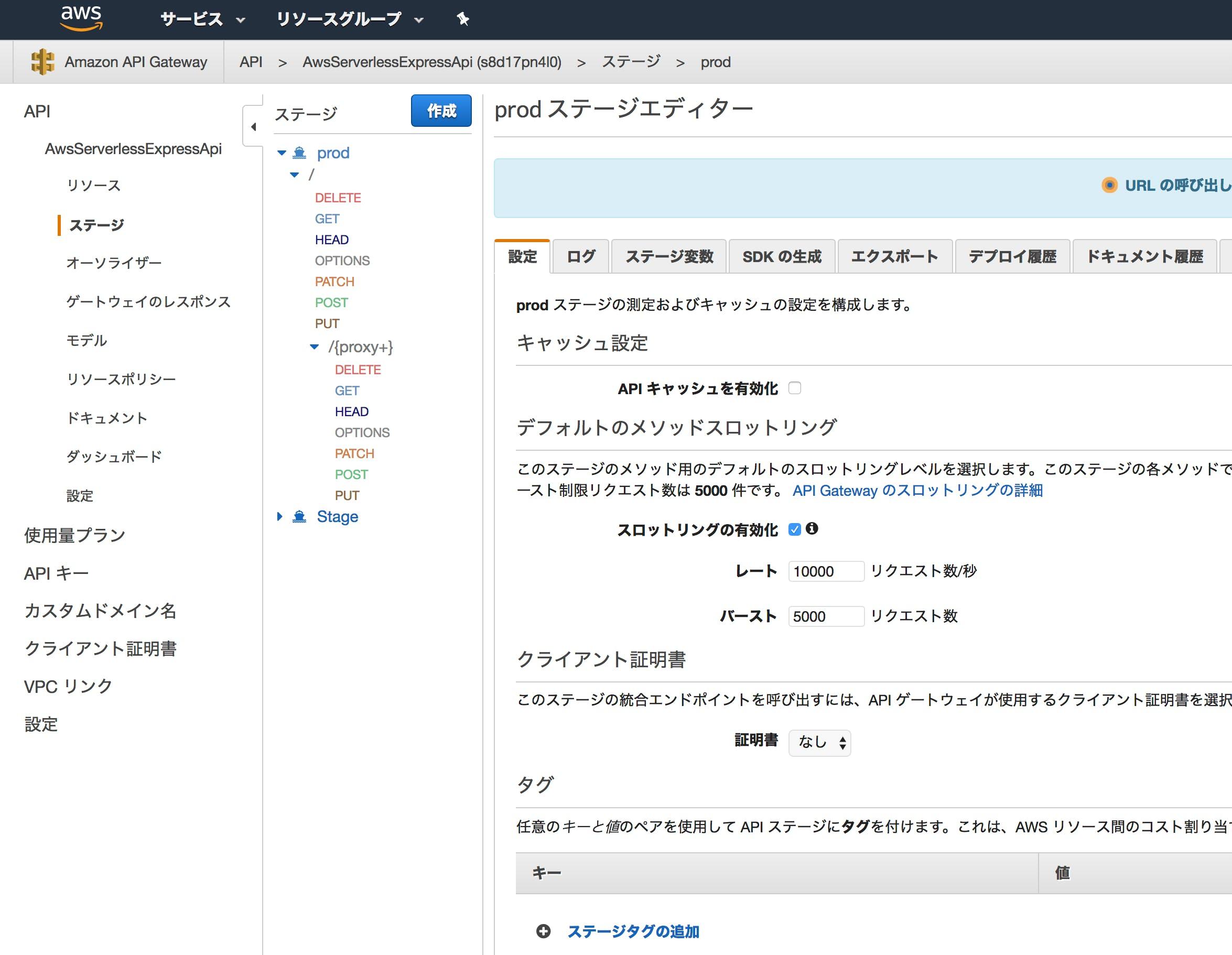 express-generatorで生成したテンプレートプロジェクトをTypeScript実装