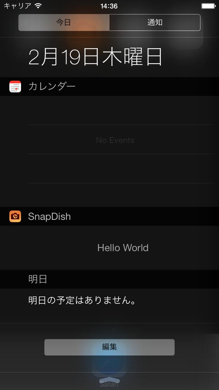 iOS Simulator Screen Shot Feb 19, 2015, 2.36.06 PM.png