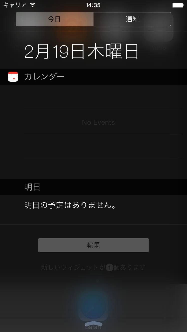 iOS Simulator Screen Shot Feb 19, 2015, 2.35.34 PM.png