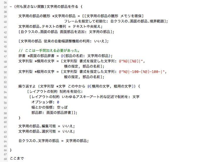 line36から.png