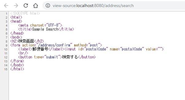 検索画面_html.png