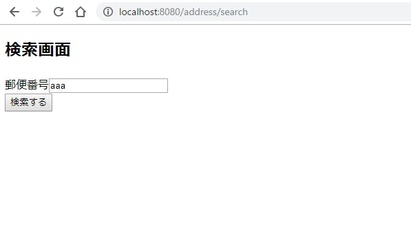 検索画面_不正値.png