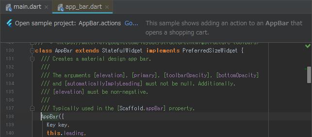 Sample app creation screenshot