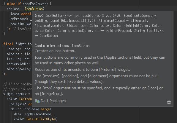 Quick documentation screenshot