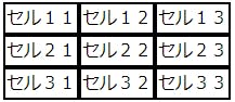 table01.png