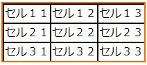 table06.png