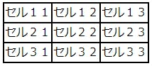 table05.png