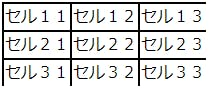 table04.png
