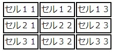 table02.png