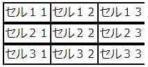 table03.png