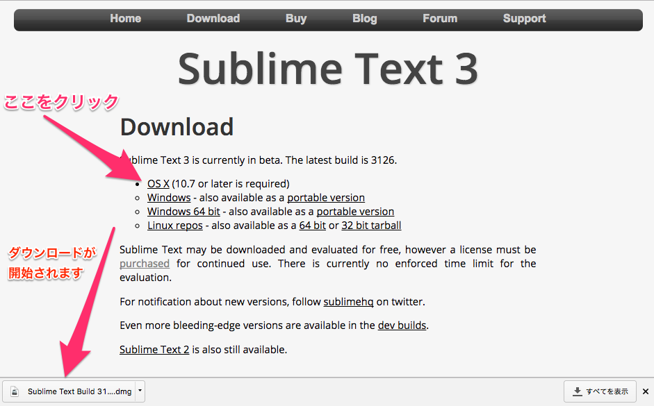 sublime_text.png