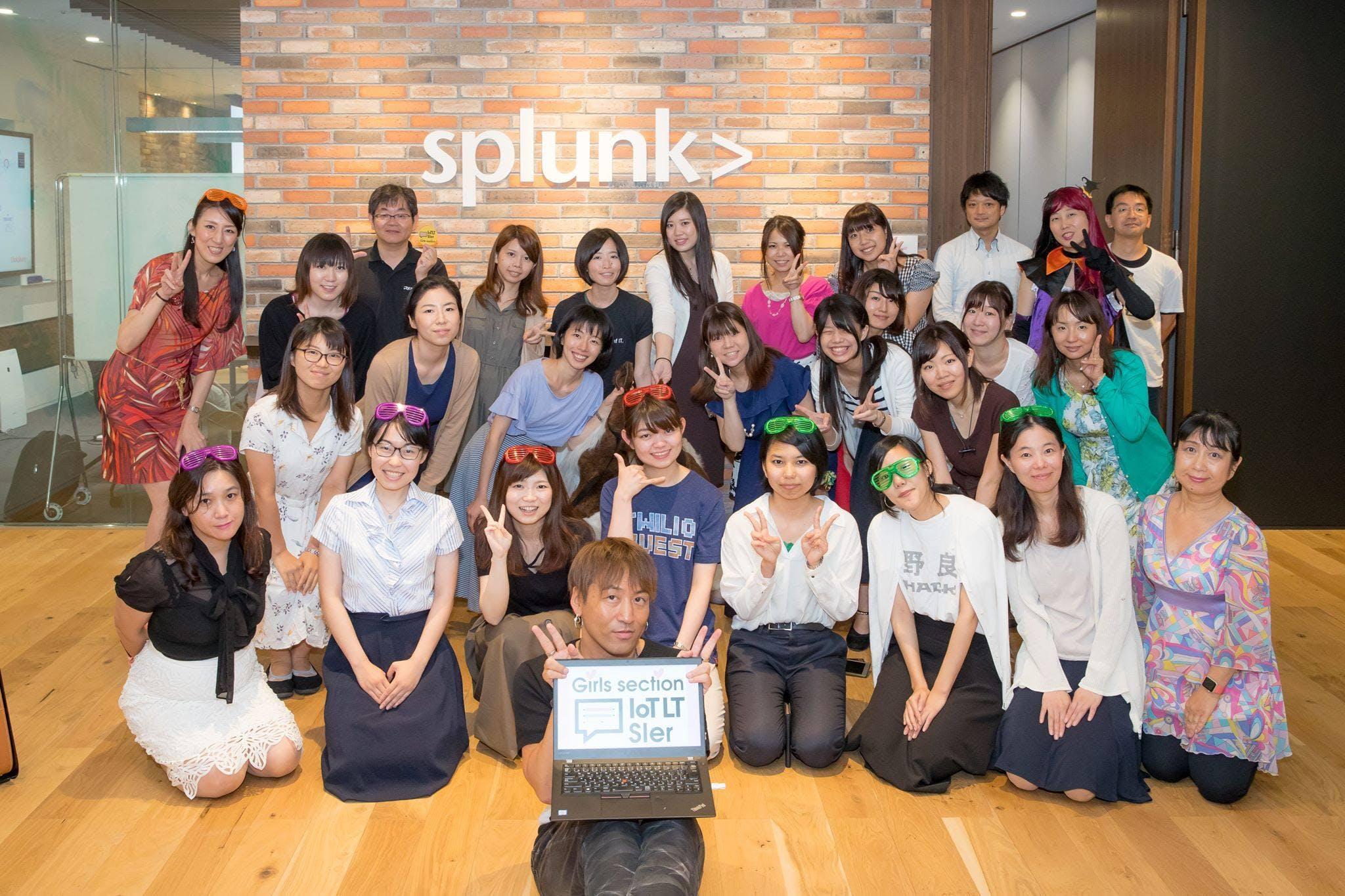 7月 女子部 vol.3@Splunk Services Japan.jpg