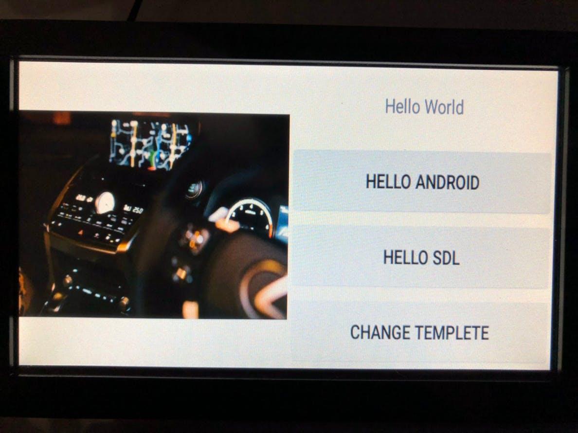 開発ツールの画面