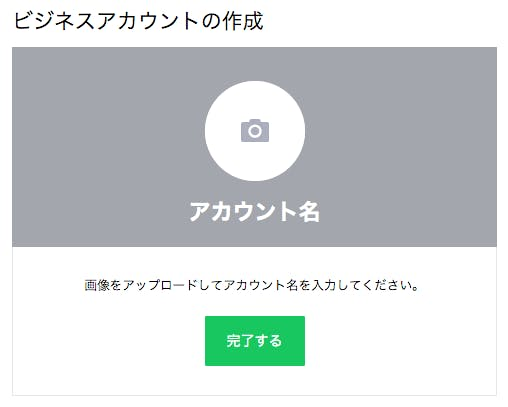 スクリーンショット 2016-04-08 3.38.02.png