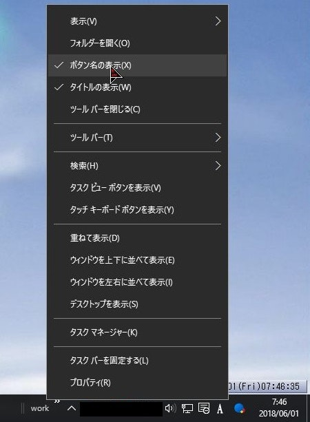 desktop_toolbar_start2.jpg