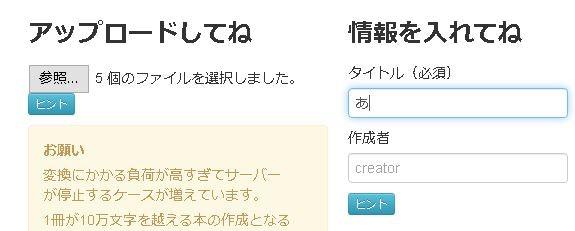 denden_tekito_a.jpg