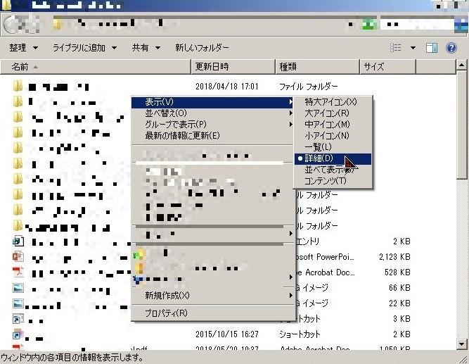 desktop_detail_order.jpg