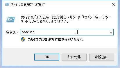 180601_202350_run.JPG