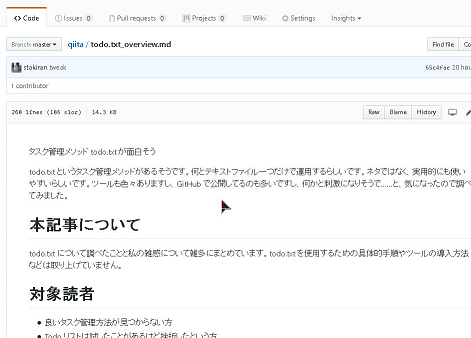 github_page_design.png