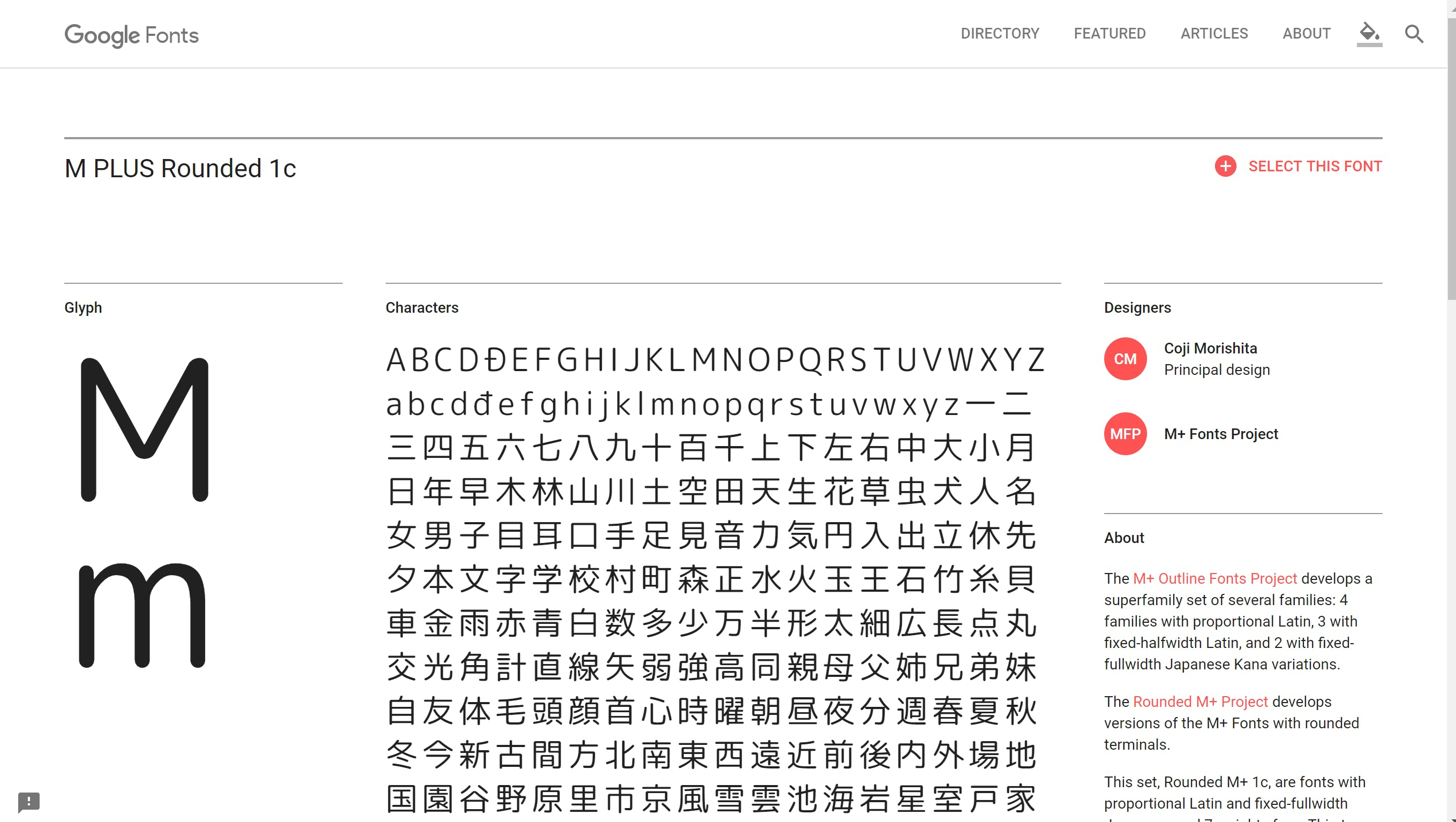 M PLUS Rounded 1c   Google Fonts.png