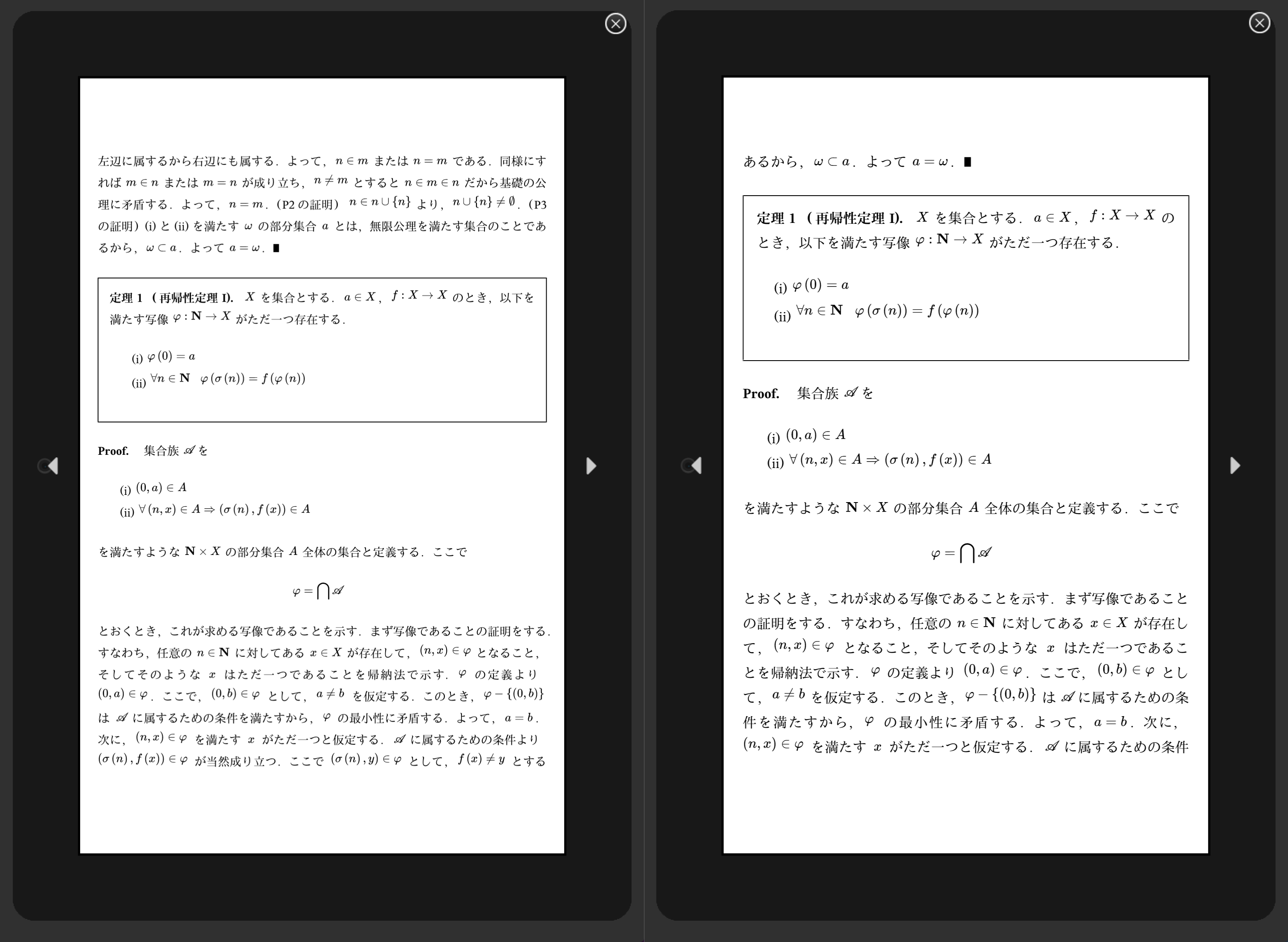 kindle_mathml_preview.png