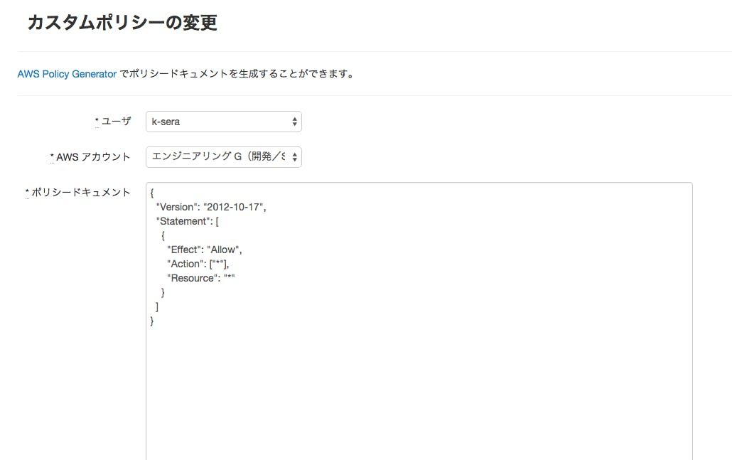 Screen Shot 0027-12-04 at 22.16.08.png