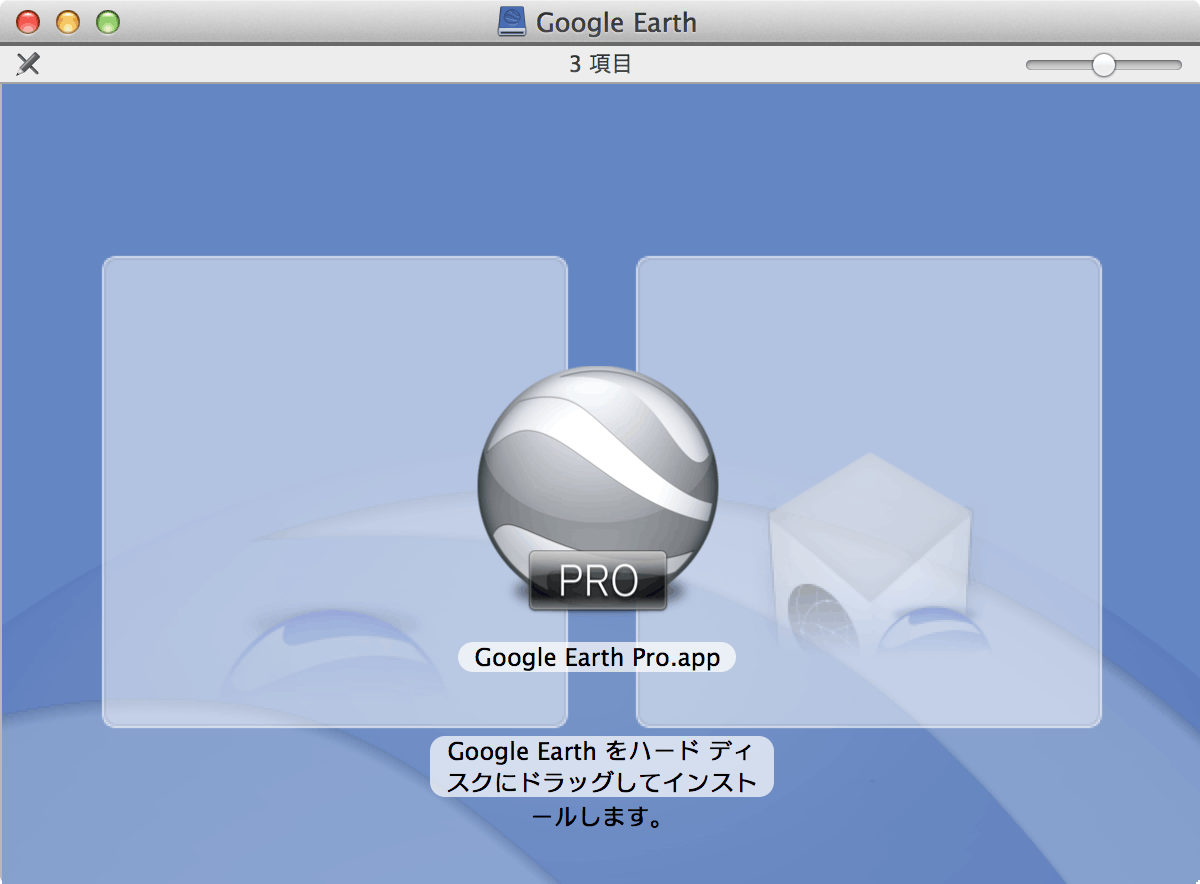 Google Earth Pro.png