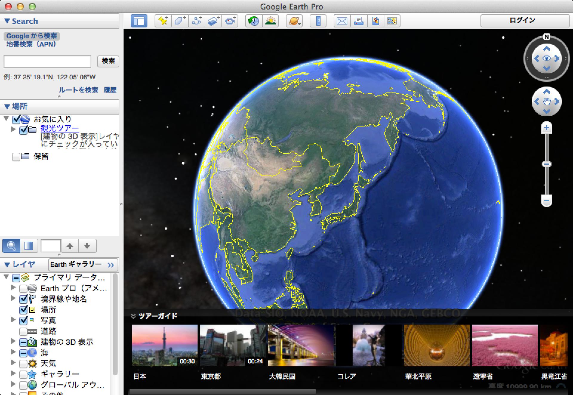 google-earth-main.png