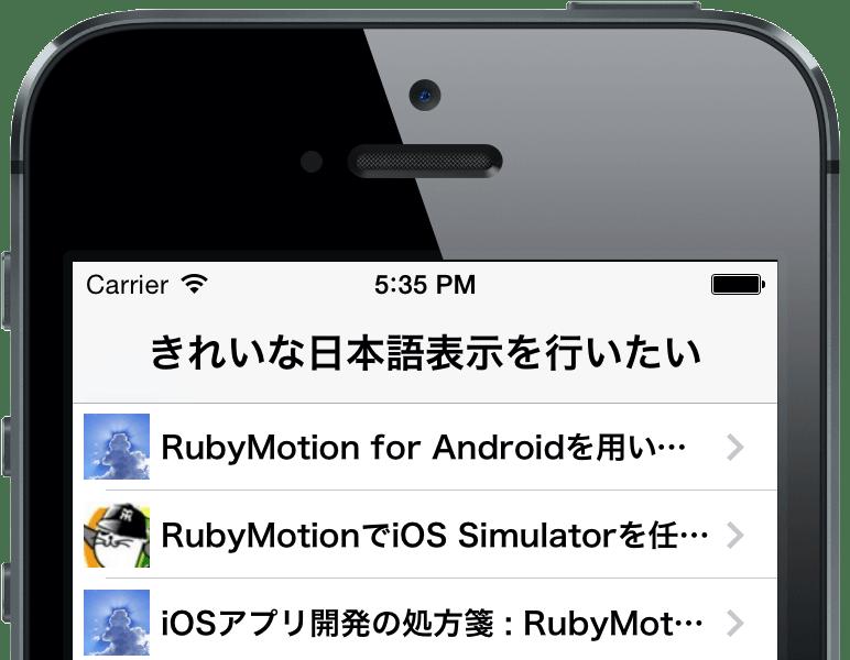 ios-navigationbar-hiragino.png
