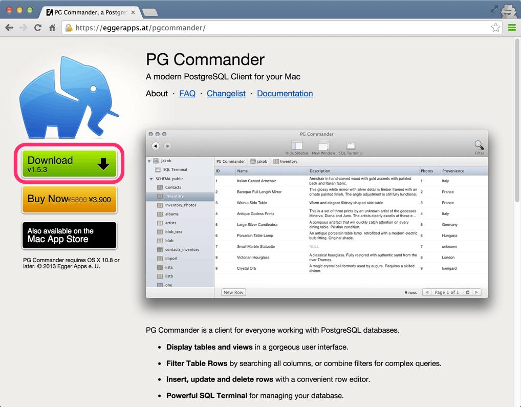 pgcommander-web.png
