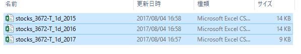 files.png