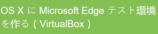 edge1.png