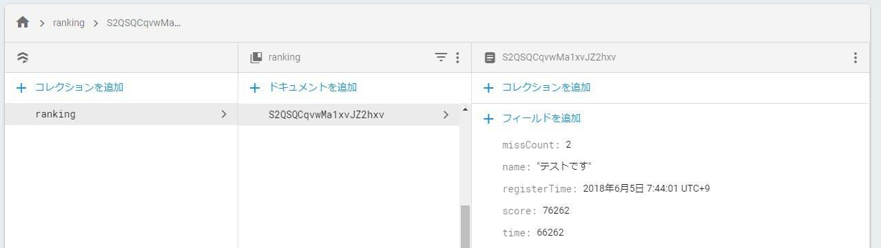Screenshot_4_2.jpg