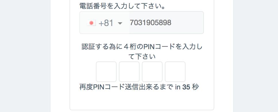 スクリーンショット 2018-03-02 12.01.51.png
