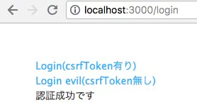 localhost_3000_login-2.png
