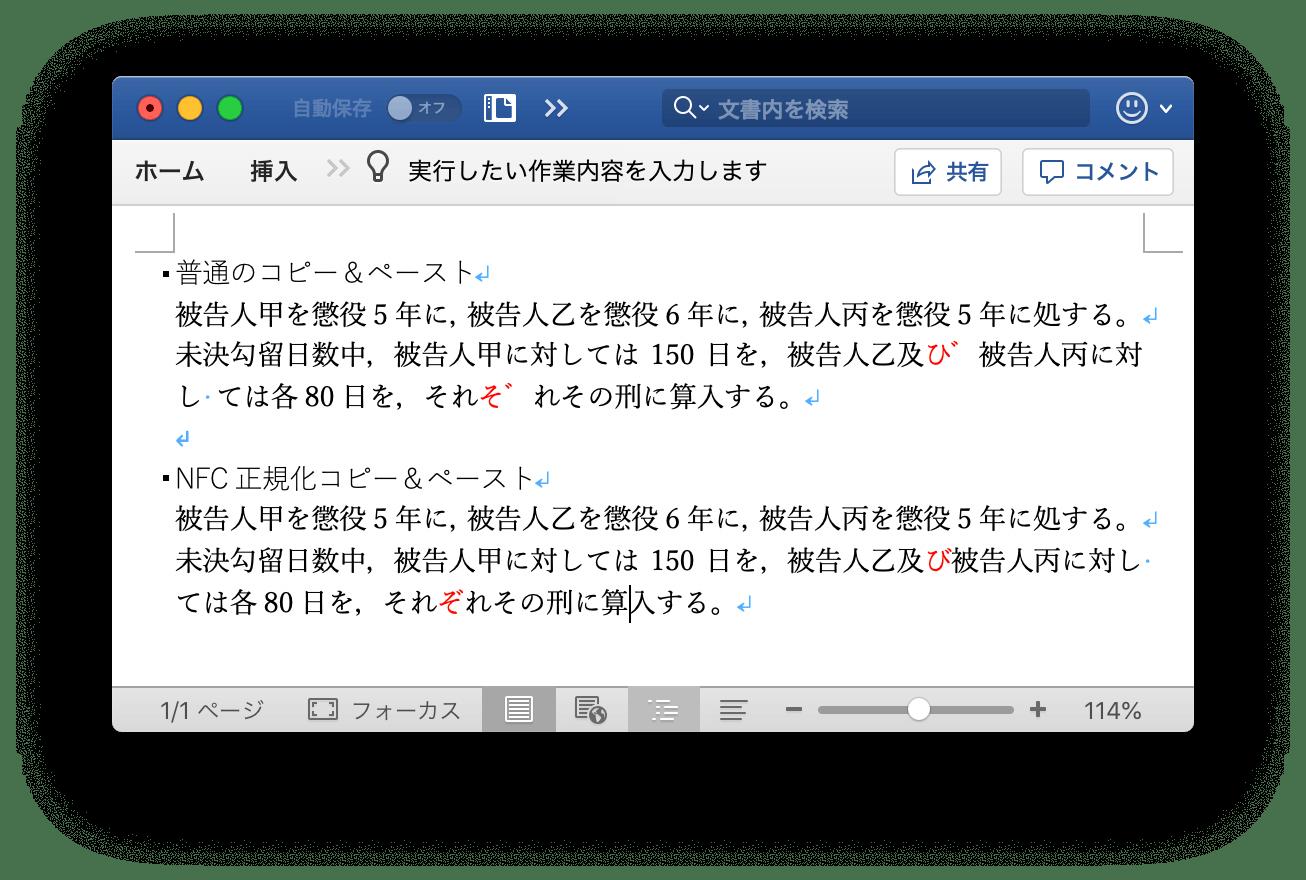 スクリーンショット 2019-01-12 15.29.18.png