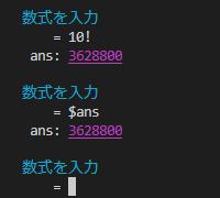 スクリーンショット (37)_.png