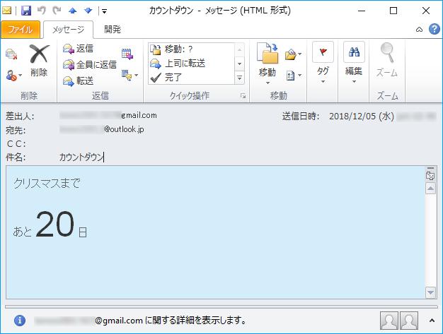 スクリーンショット (56)_.png