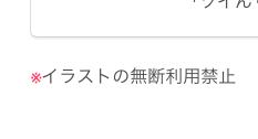 スクリーンショット 2018-01-28 19.34.29.png