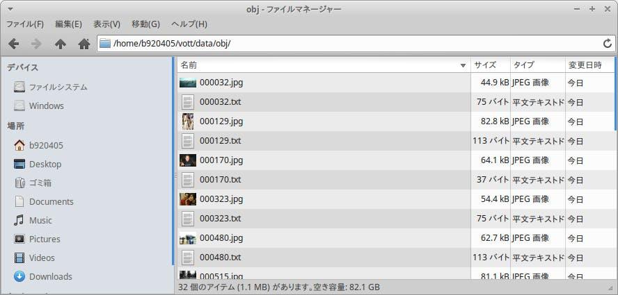 Screenshot 2019-03-16 22:20:12.png