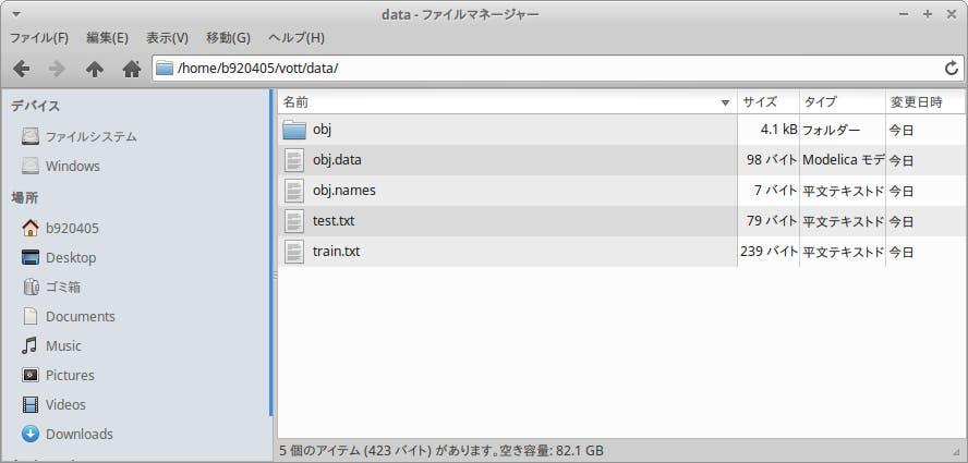 Screenshot 2019-03-16 22:18:42.png