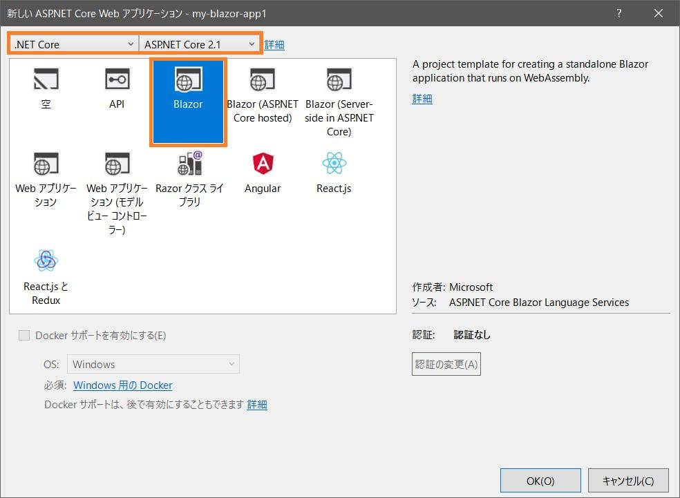 select_blazor-min.PNG