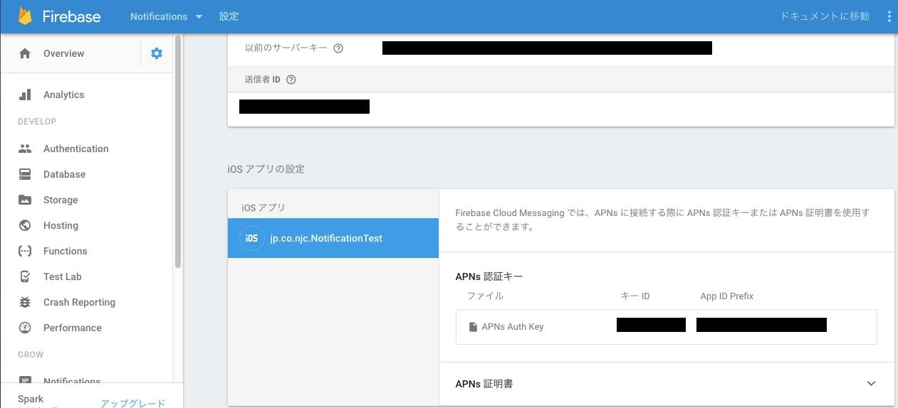 FirebaseのCloud Messagingを使ってサイレント通知を試してみた - Qiita