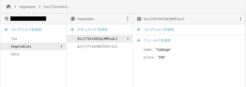 データ追加3−1.png