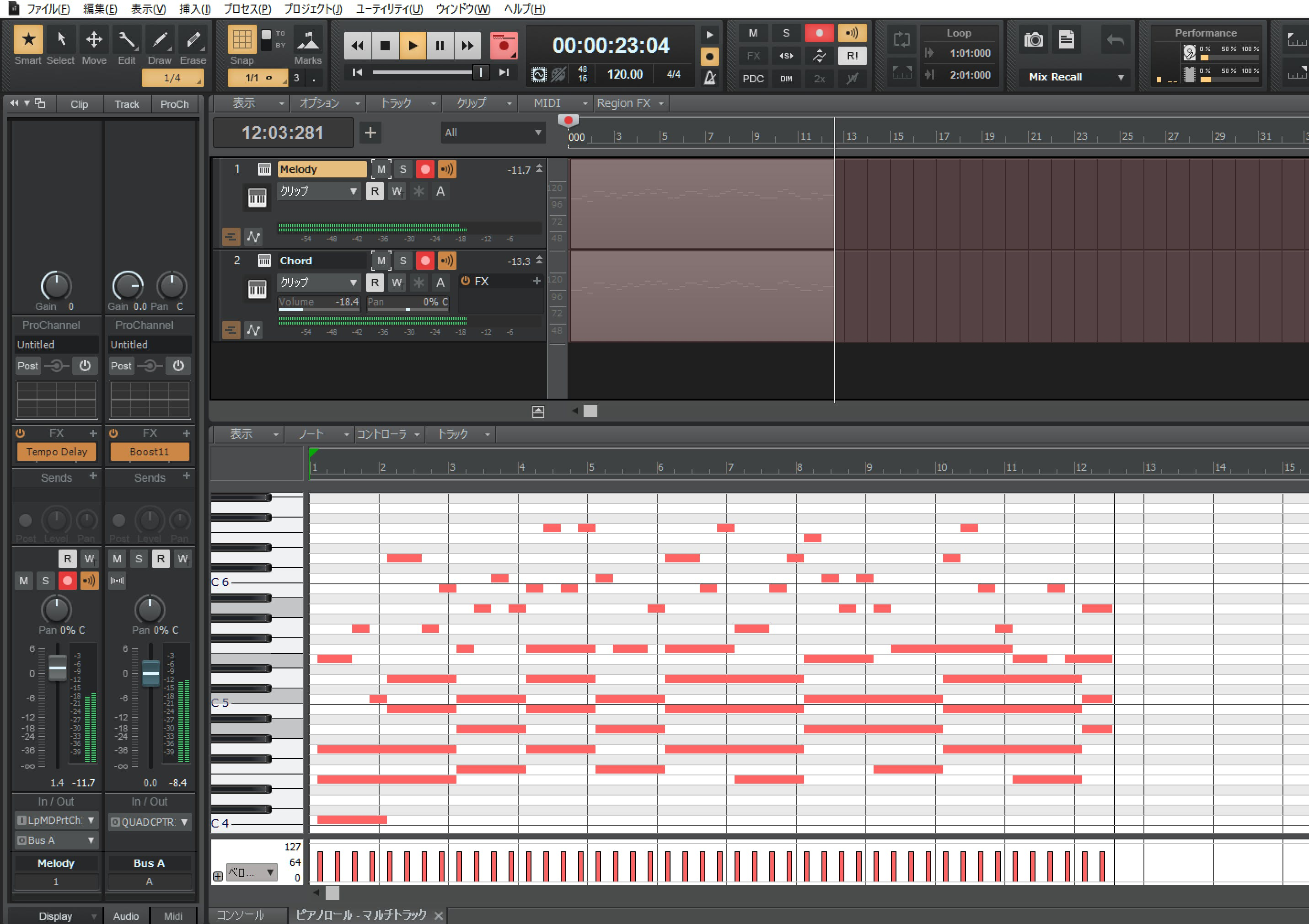 auto-composer-3.png