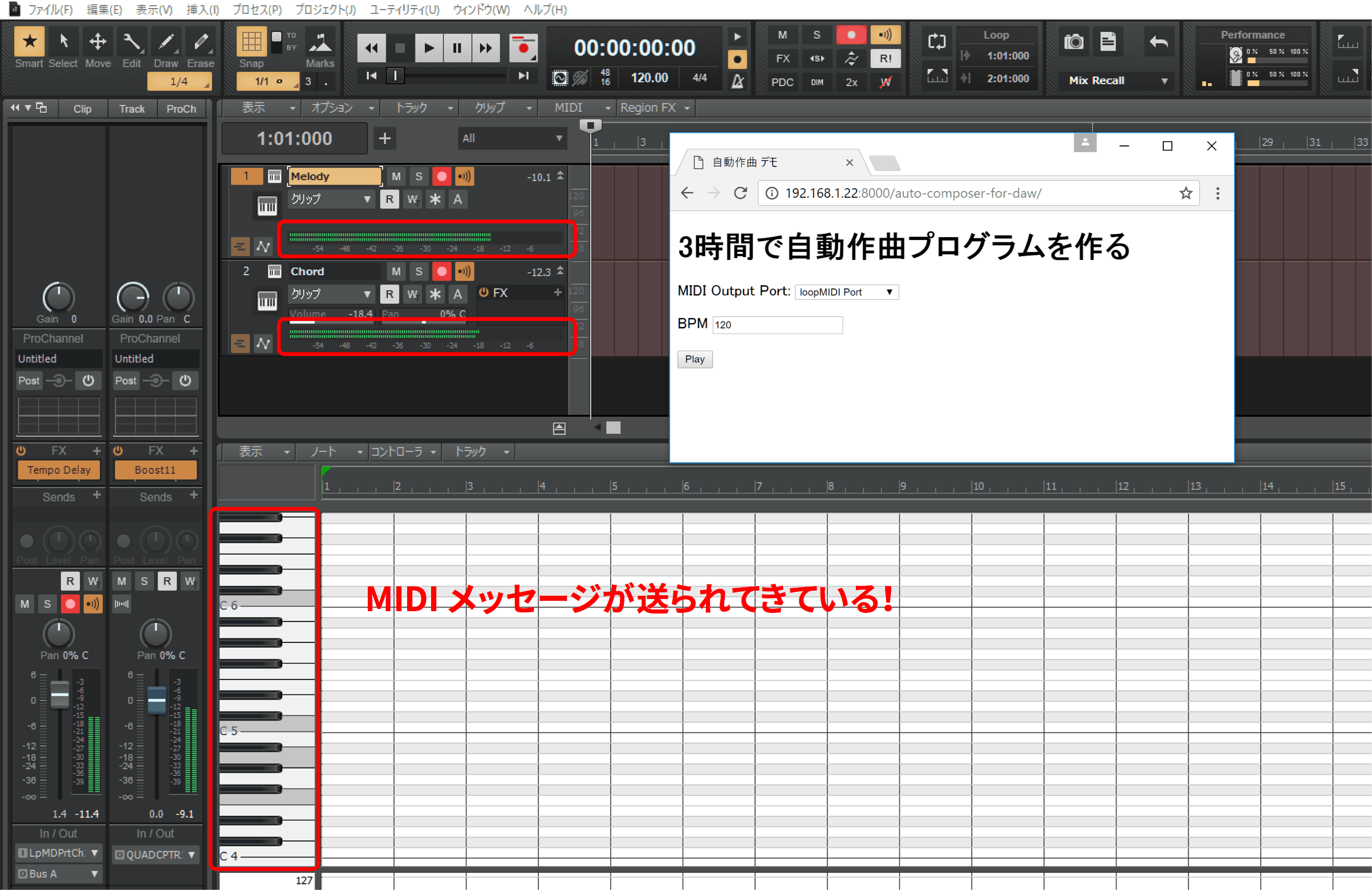 auto-composer-2.png