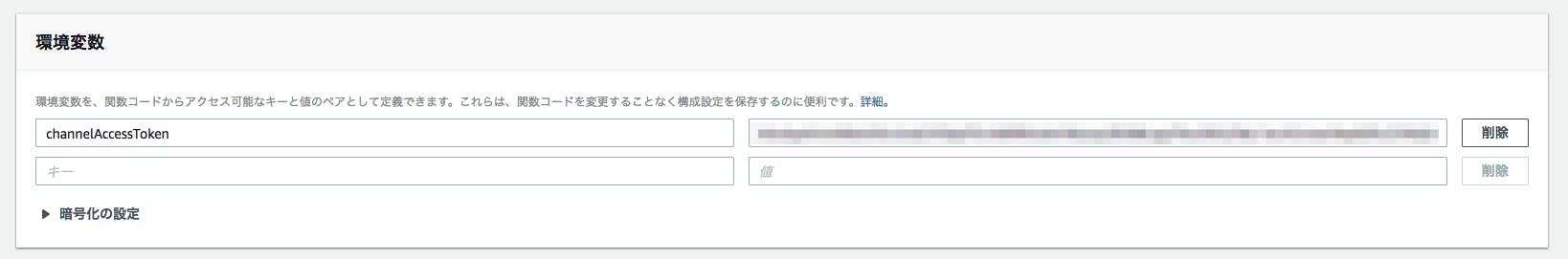 Lambda_Management_Console.png