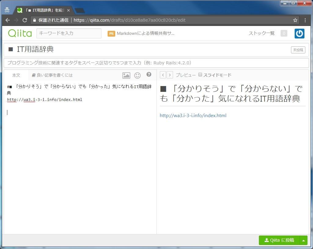 Qiita_002.jpg