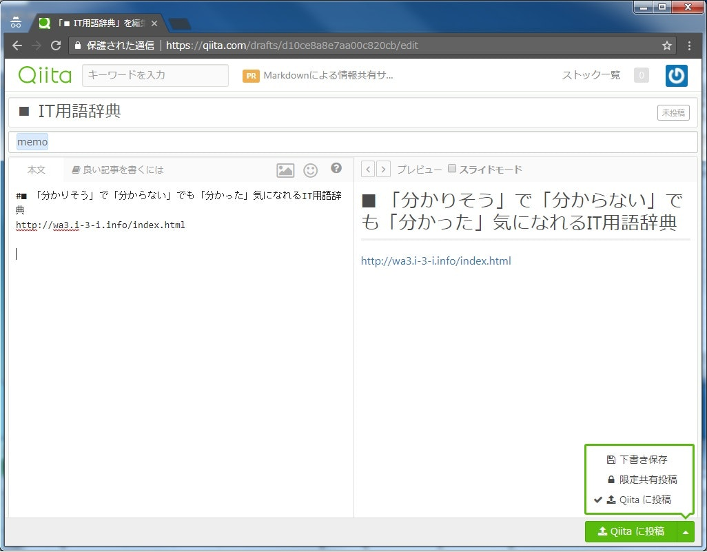 Qiita_004.jpg