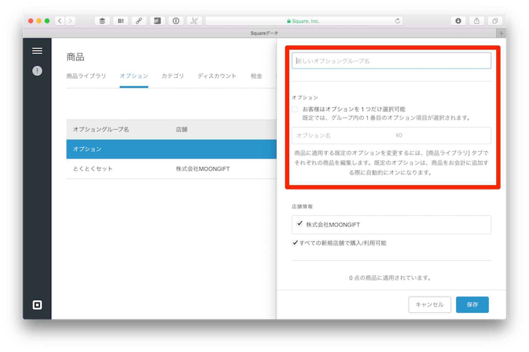 Screenshot_ 2017-11-25 11.09.54.png